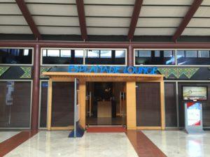 esplanade-lounge-2.JPG