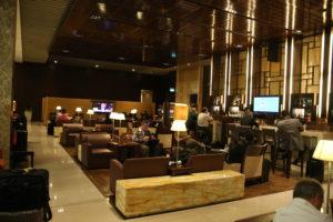 first-class-lounge