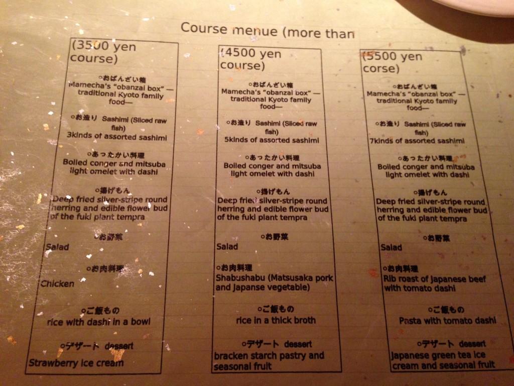 mamecha-menu
