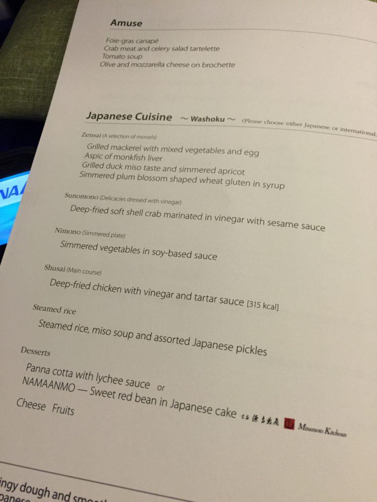 ana-menu